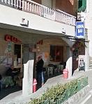 Cocca Bar
